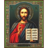 Christ The Teacher Gold & Silver Foil Icon