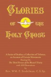 Glories of the Holy Ghost