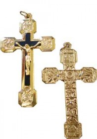 "Antique Gold Finish Crucifix with 24"" Brass Chain"