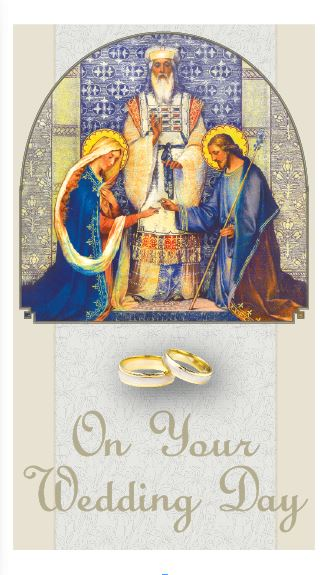 Nuptial Blessing - Laminated Holy Cards