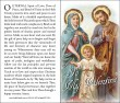 Prayer for Married Couples - St. Valentine's Day Holy Cards