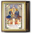 Marriage Certificate - Framed or Print Only