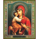 Madonna & Child Gold & Silver Foil Icon