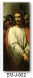 Christ Before Pilate Bookmark
