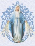 Blank Our Lady of Grace Greeting Card