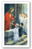 Prayer Before Communion Holy Card Laminated