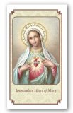 Act of Consecration to the Most Holy Heart of Mary Holy Card Laminated