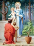 Holy Family w/ St. John the Baptist 8x10 Picture