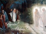 Rejoice! Alleluia! Easter Card - Pack of 12 Cards